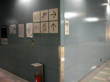 新宿エルタワー 地下1階