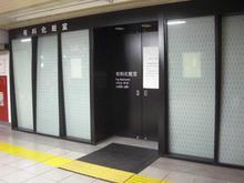 新宿地下道 有料トイレ