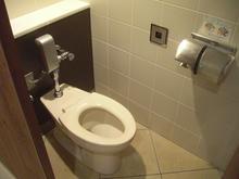 ルミネエスト新宿店 フードポケットトイレ