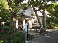 史跡の駅おたカフェ