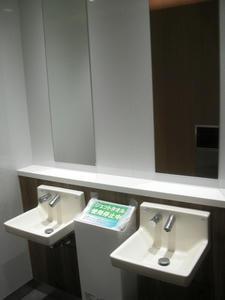 ルミネエスト新宿店 地下1階南トイレ