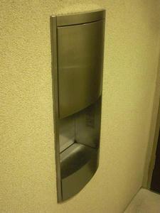 ユニバーサルランゲージ新宿 4階トイレ