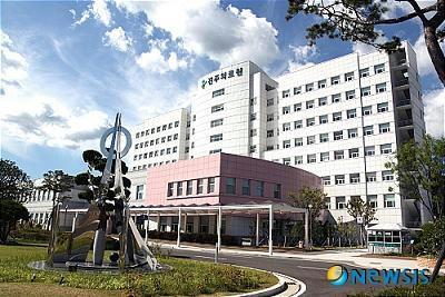 チンジュ医療院