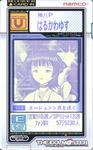 アケ春香02