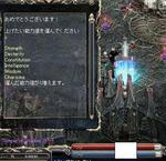 LinC0066.jpg