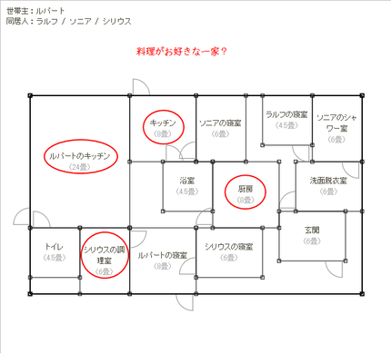 room3.PNG