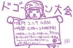 kokuchi_edited-1.jpg