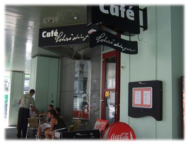 カフェ シュレディンガー