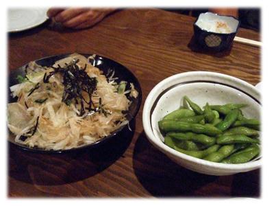 大根サラダと枝豆