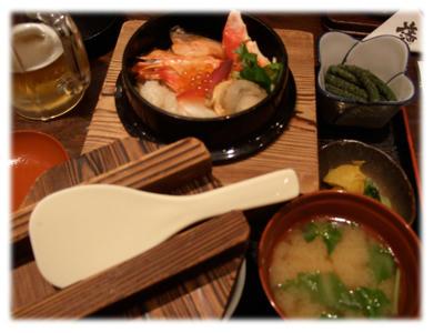 海鮮釜飯定食