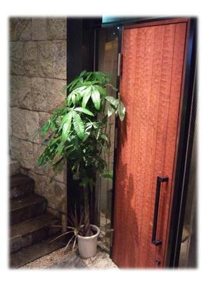 料理人松尾玄関