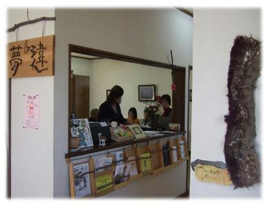 夢違カフェ入口