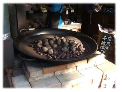 里芋の焼き芋