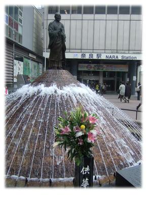近鉄奈良駅の噴水