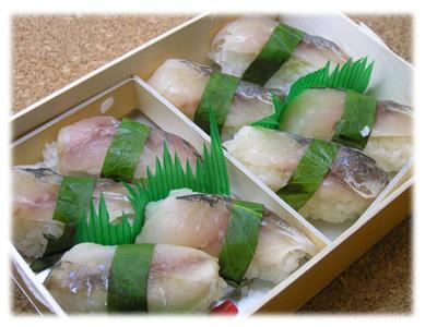 豊後アジ寿司2