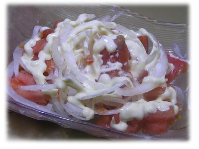 ルイベのサラダ
