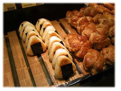 おむすびパン