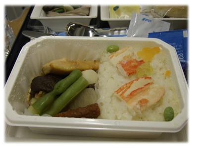 カニ寿司2