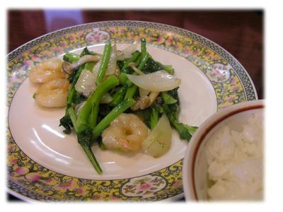 えびとおいしい菜の炒め物
