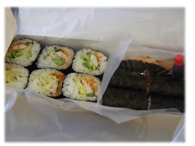音羽寿司空弁