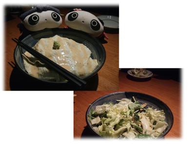 湯葉サラダ