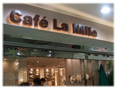 Cafe La mile1