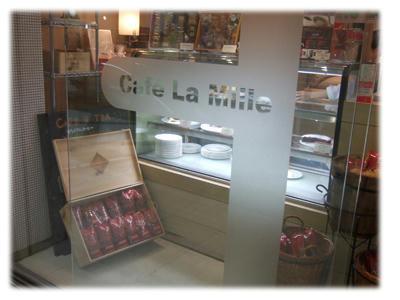 Cafe La mile2
