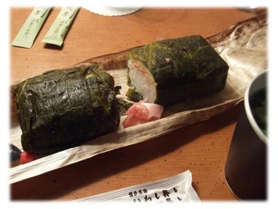 たかな寿司