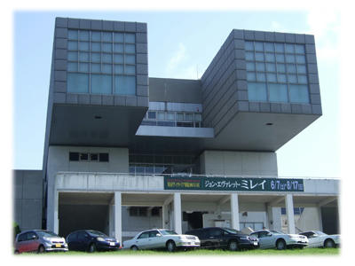 北九州市立美術館