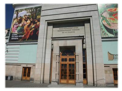 プーシキン美術館