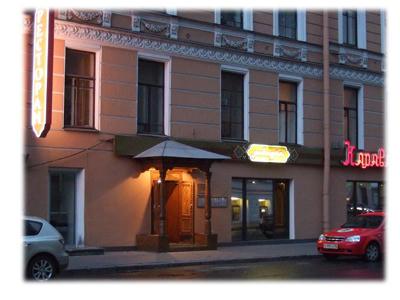 ウズベキスタン料理店2