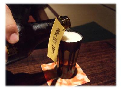 道後ビール2