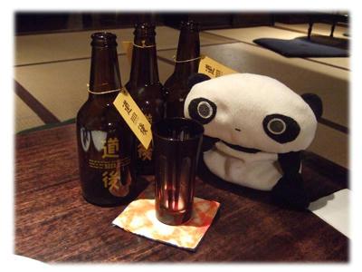道後ビール3
