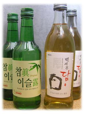 ジンロと百歳酒