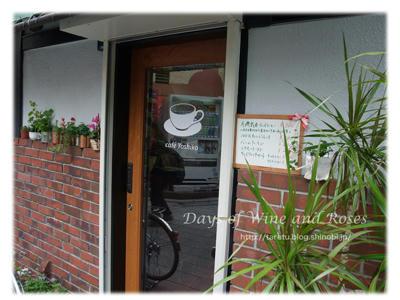 cafe yoshiko