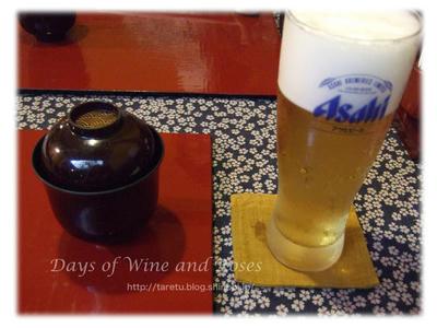 ビールと小碗