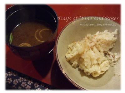松茸ご飯2