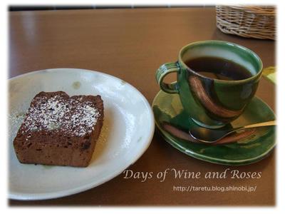 マクロビオティクケーキとコーヒー