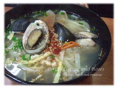 海鮮手打ち麺