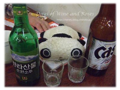 韓国ビールと韓国焼酎