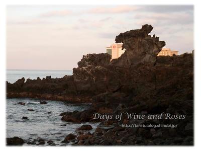 龍頭岩と夕陽