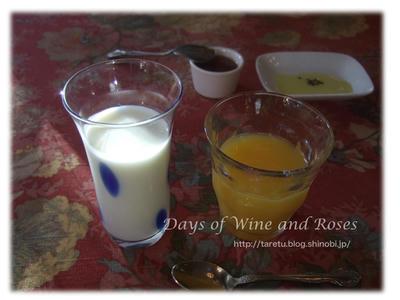 牛乳とオレンジジュース