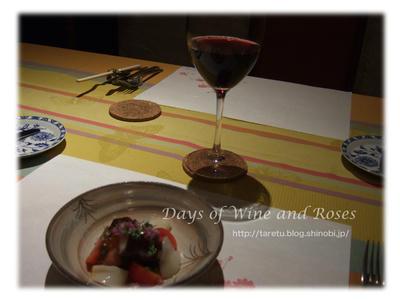 タコのカルパッチョと赤ワイン