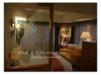 コスモスホテル2