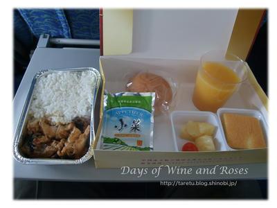 中国南方航空機内食2
