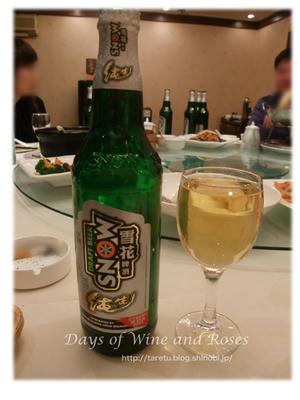 雪花ビール