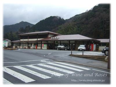 津和野駅2