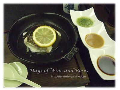 鯛と豆腐の蒸し物