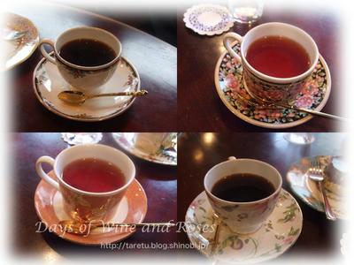 紅茶やコーヒー