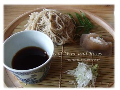 蕎麦とコンニャク寿司